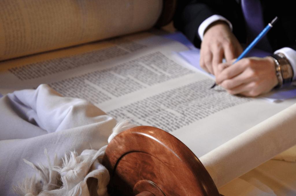 כתיבת ספר תורה לעילוי נשמת